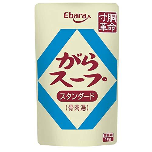 エバラ がらスープ スタンダード(骨肉湯) 業務用 1kg