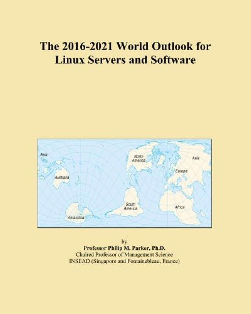 アマゾンジャングル晴れペチコートThe 2016-2021 World Outlook for Linux Servers and Software