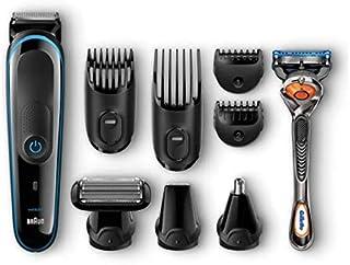 Braun 博朗9合1全能修剪器 MGK3085 (适用于胡须造型,头发修剪,体毛修剪)