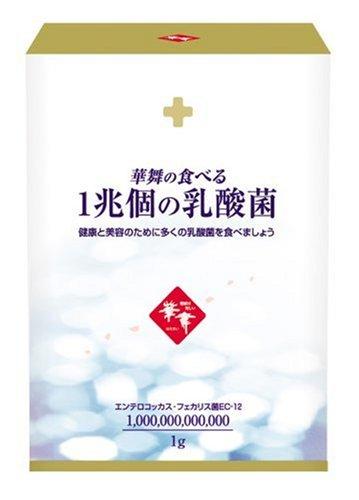 華舞の食べる 1兆個の乳酸菌