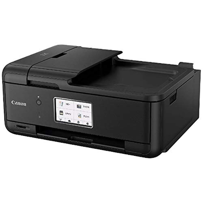 Canon プリンター A4インクジェット複合機 PIXUS TR8530