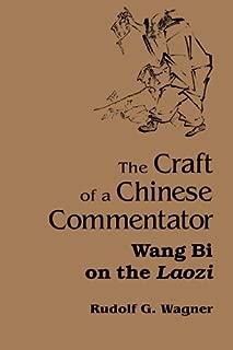 bi craft
