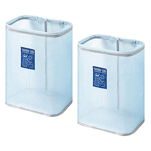 MOPOIN Contenedor de lavandería plegable, 2 piezas de malla de lavado, cesto de lavandería plegable con ganchos para almacenamiento ordenado de ropa, azul