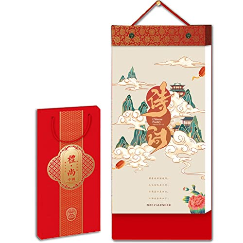 N  A 2022 Chinese Wall Calendar, Tradition...