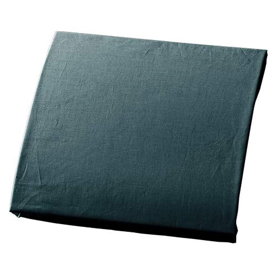 貫通であること砲撃掛け布団カバー(sleeping cover)セミダブル長身用「175×230cm」綿100% 防縮?形態安定加工 日本製 ネイビー[9508z] セミダブル(長身用)