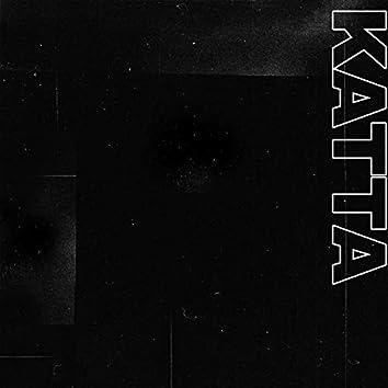 KATTA (Radio Edit)