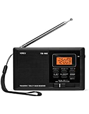 YOREK ラジオ小型 高感度受信 FM/AM/SW ポータブルラジオ オートオフ機能付き電池式クロックラジオ ワイドFM対応 操作簡単 ステレオイヤホンを付属する(YK-903、 日本語取説付き)