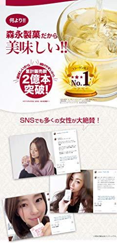 森永製菓『おいしいコラーゲンドリンクピーチ味』