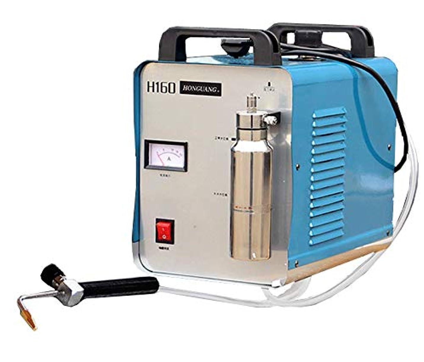スリップスクラッチフローティングNEWTRY 75L/h アクリル研磨機 火炎研磨機 酸素水素 フレイムポリッシャー 水溶接機 彫刻用 小型 業務用 (220V)