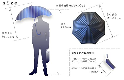 槇田商店『先染め高級傘TieStripe×PlainGRAY』