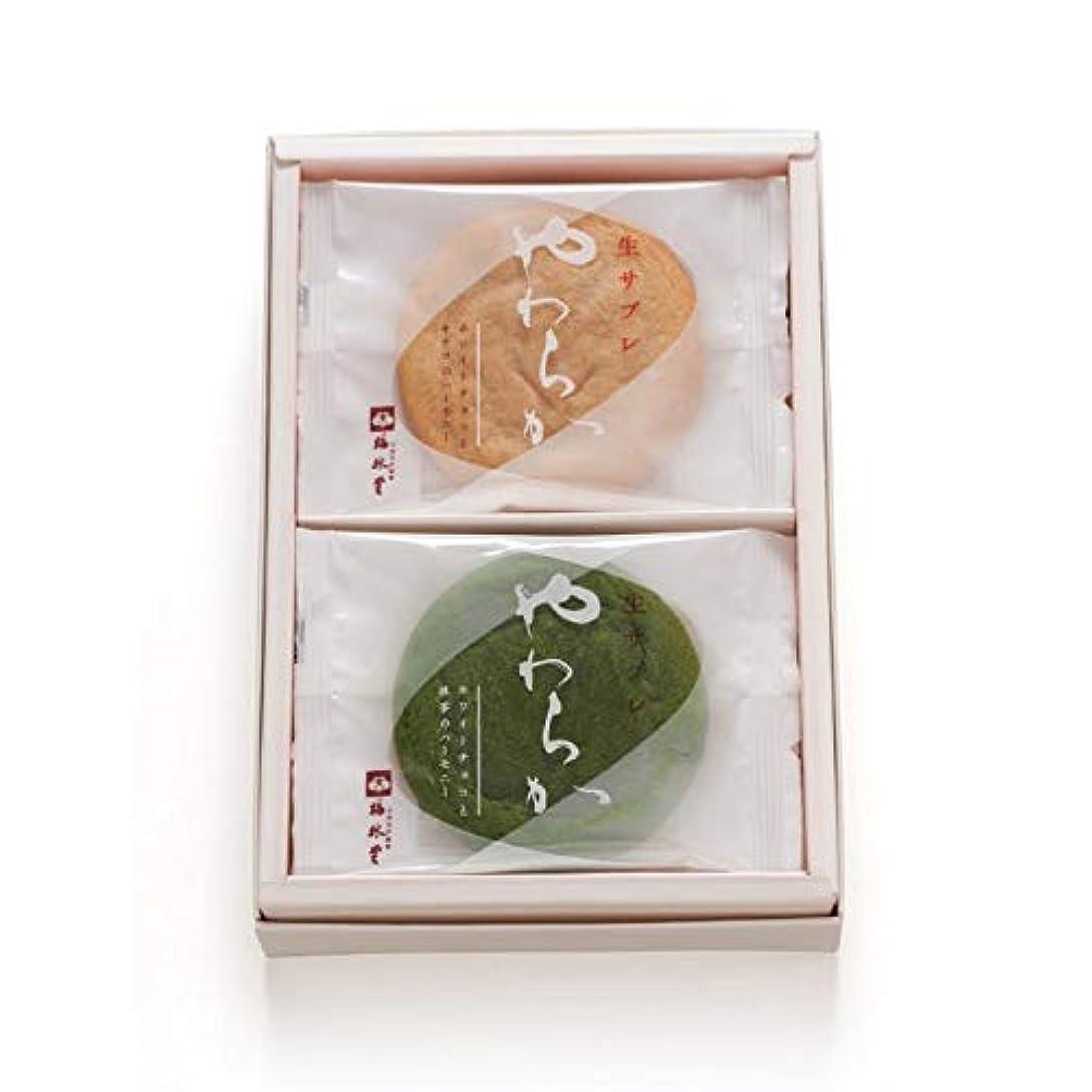 チーズスチール最も梅林堂 彩の国生サブレ やわらか3種MIX10枚入 生サブレ ギフト