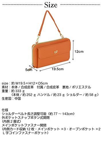 [ラムモード]お財布ポシェット32090(ライトグレー)