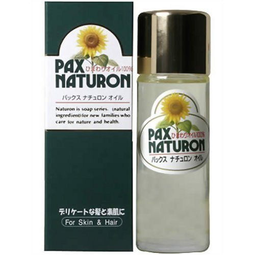 PAX NATURON(パックスナチュロン) パックスナチュロン オイル