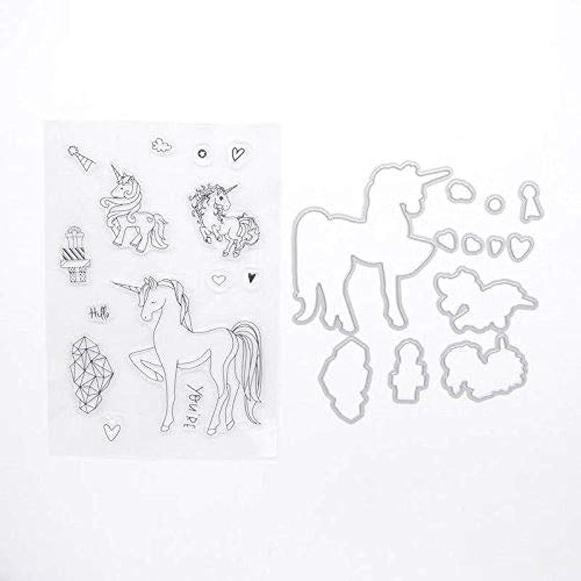 Welcome to Joyful Home Unicorn Metal Cutting Dies Stamp Stencils DIY Scrapbooking Photo Album Decor Cards (Clear Stamp+Dies Cutting)