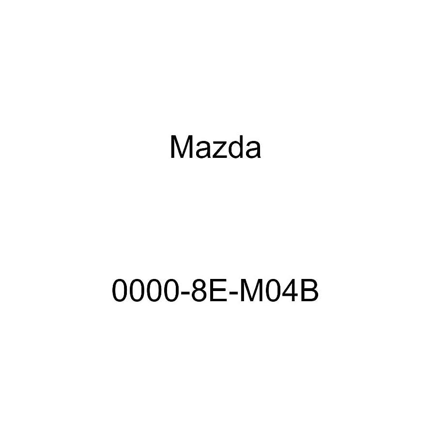 Mazda Genuine Accessories 0000-8E-M04B Class II Trailer Hitch