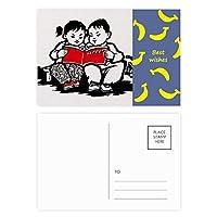 男の子の女の子のベンチの本の中国の愛国心 バナナのポストカードセットサンクスカード郵送側20個