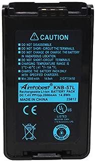 KNB-57L 2000mAh Li-ion Battery Compatible for Kenwood Radio TK-2140 TK-3140 TK-2170 TK-3170 TK-2160 TK-3160 TK-3360 NX-220 NX-320 KNB-35L KNB-55L KNB-24L