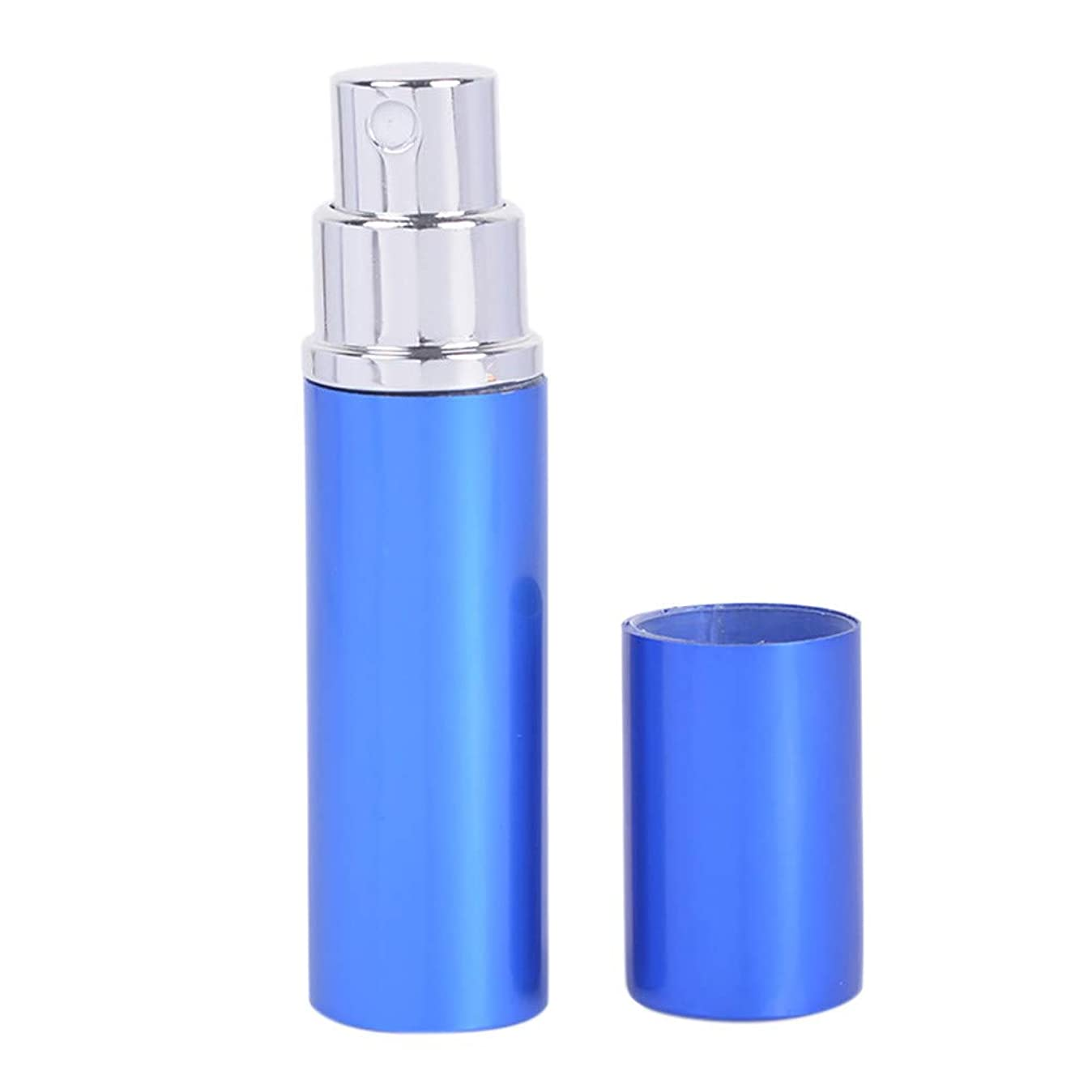 CGKUITER 1 Pack - 5 Milliliter Mini Refillable Perfume Atomizer Bottle, Refillable Perfume Spray, Scent Pump Case, Perfume Atomizer Refillable Travel, Multicolor s9930665468
