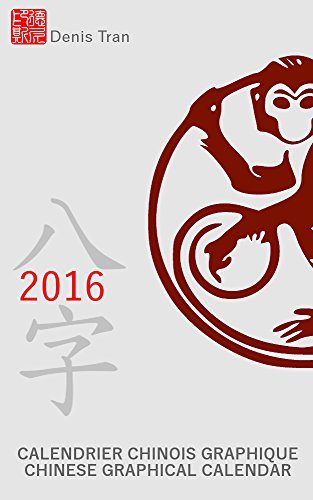 Astrologie Chinoise - Chinese Astrology: Calendrier - Calendar Ba Zi 2016 (French Edition)