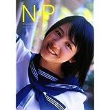桜庭ななみ写真集 N・P