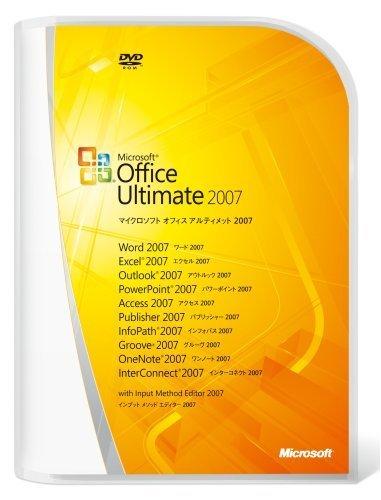 【旧商品/メーカー出荷終了/サポート終了】Microsoft Office 2007 Ultimate