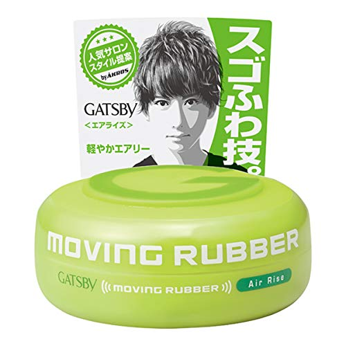 Gatsby Moving Rubber(80G) Haarwachs Air Rise Green