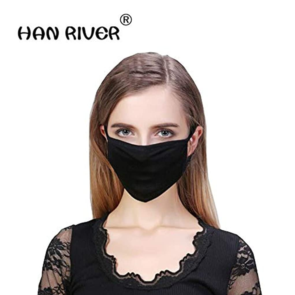 誠意スマッシュ透過性注意ホット!無地の通気性と快適な暖かい風のマスクを印刷する高品質で快適なシルクマスク