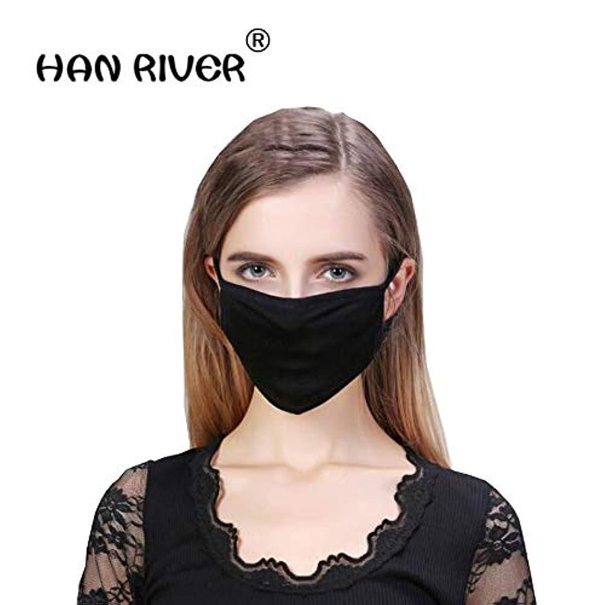 市の中心部捨てる豚肉注意ホット!無地の通気性と快適な暖かい風のマスクを印刷する高品質で快適なシルクマスク