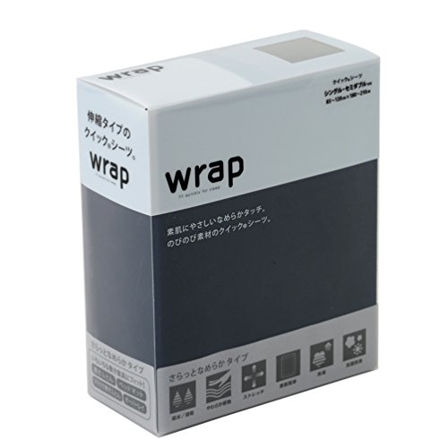東京 西川 ボックスシーツ ダブル ~ クイーン のびのび 抗菌防臭 アイロン要らず 速乾 ふわすべ wrap ネイビー PHT7025487DB