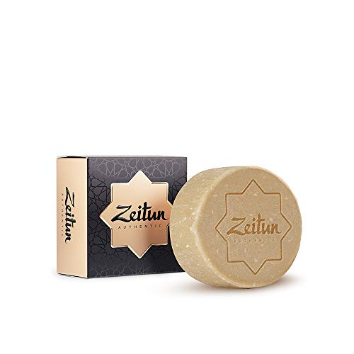 Zeitun Sulfur Soap Bar | Natural Acne Soap Sulfur Face Wash | Acne Body Wash