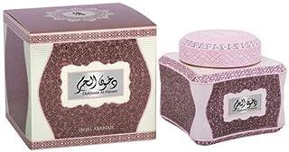 Swiss Arabian Dukhoon Al Haram Oud For Unisex, 125 gm