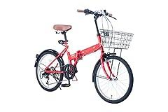 Raychell(レイチェル) 20インチ 折りたたみ 自転車 FB-206R シマノ6段変速 フロントLEDライト付 [メーカー保証1年] レッド
