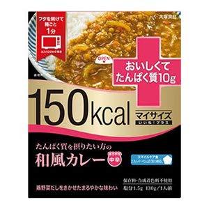 大塚食品 マイサイズ いいね!プラス たんぱく質を摂りたい方の和風カレー 130g