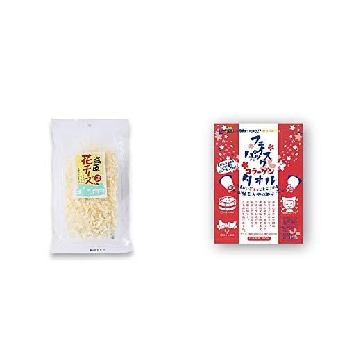 [2点セット] 高原の花チーズ(56g)・(飛騨限定)繰り返し使える!さるぼぼフェイスパック コラーゲンタオル[綿100%](1枚入)