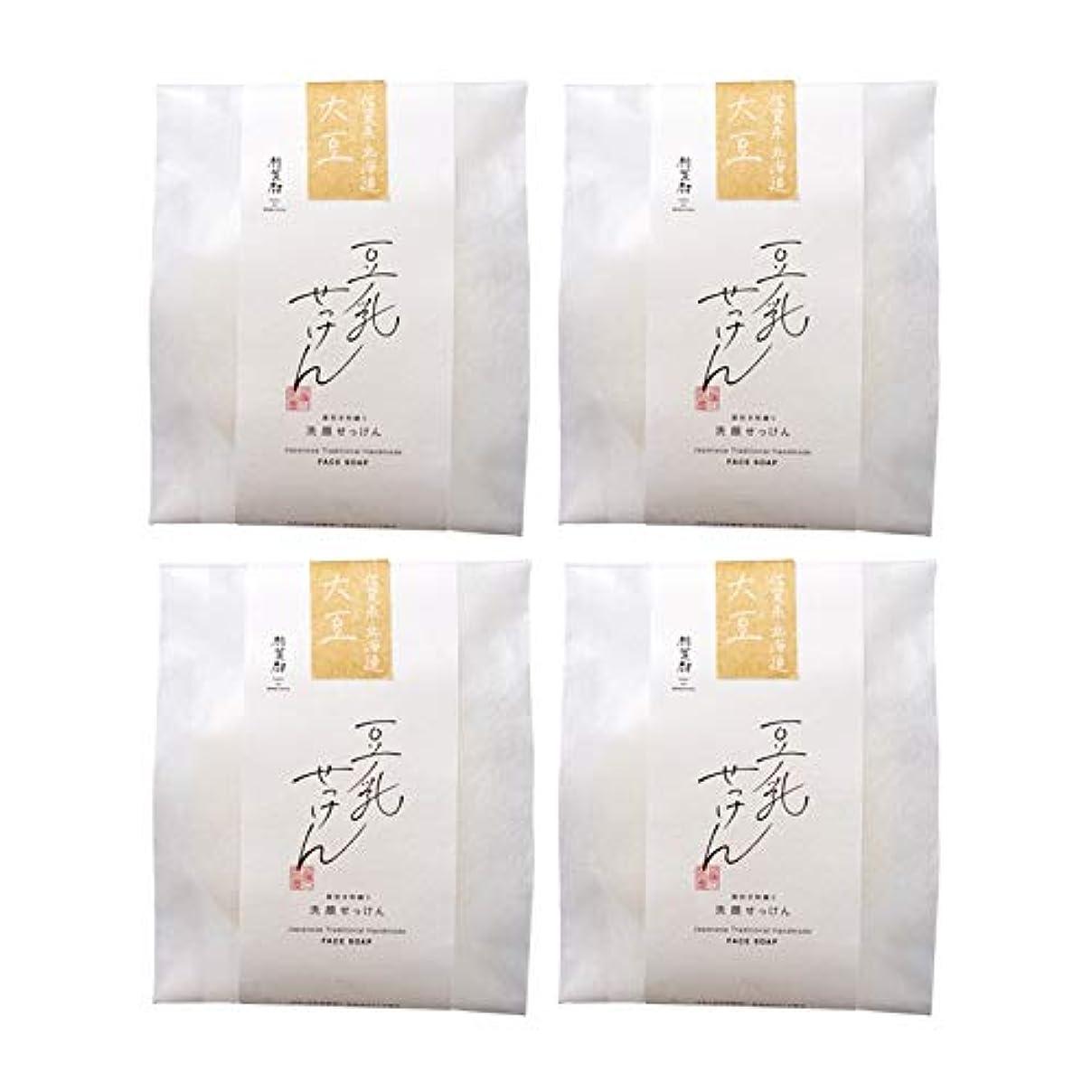 早熟ポイント怒り豆腐の盛田屋 豆乳せっけん 自然生活 100g×4個セット