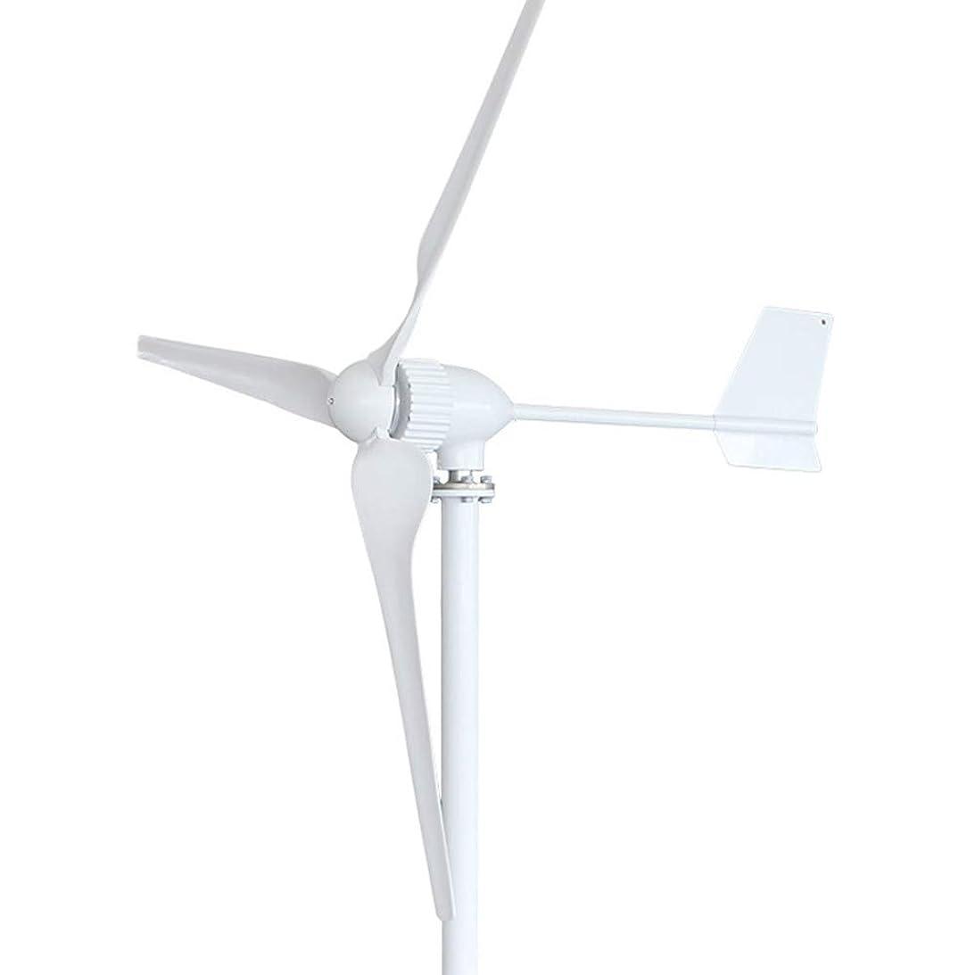 レーダー機械的廃止家庭用の防水風のコントローラと工場出荷時の価格1000W 24V / 48V 1キロワットの風力タービン発電機の低起動風車速