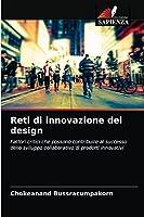 Reti di innovazione del design: Fattori critici che possono contribuire al successo dello sviluppo collaborativo di prodotti innovativi