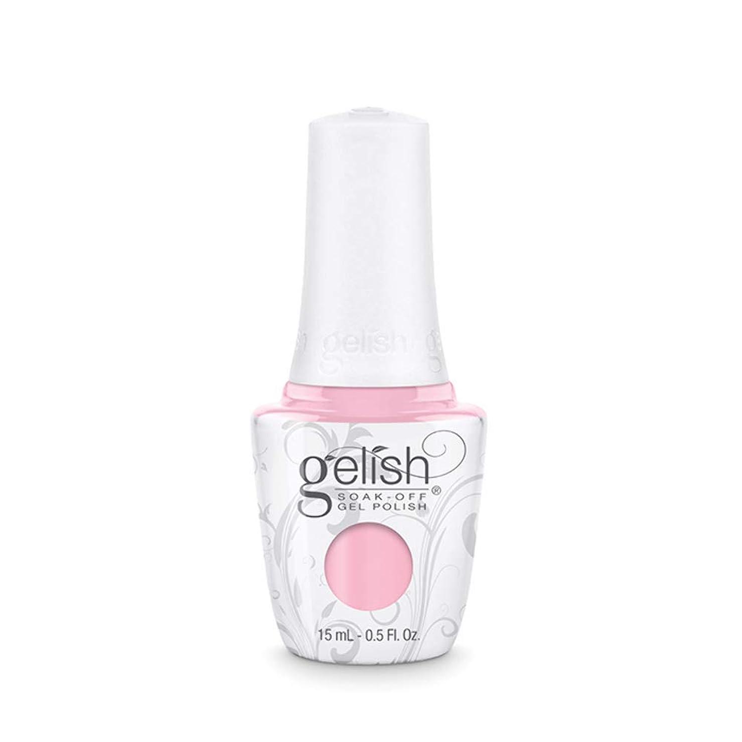 気まぐれな愛情深い建物Harmony Gelish Gel Polish - Pink Smoothie - 0.5oz / 15ml