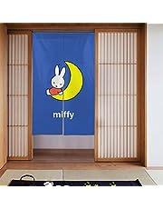 ミッフィー のれん おしゃれ 目隠し ロング 暖簾 カーテン OFOK 間仕切りキャラクター 遮光 冷暖房効率 冷房 暖房