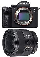 ILCE-7M3+ソニー デジタル一眼カメラα[Eマウント]用レンズ SEL50M28 (FE 50mm F2.8 Macro)