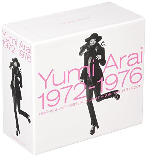 Yumi Arai Box (US Import)