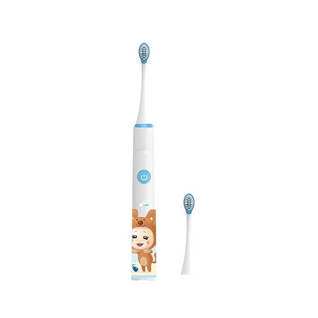 意味するマットジャンク電気音波振動歯ブラシ キッズセーフティ防水子供ソニックトゥースブラシで2個エクストラソフト毛SK2のための電動歯ブラシ 防水自動タイマー機能ブラック