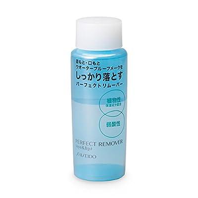 Shiseido Perfect Remover Eye