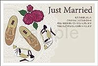 【8枚入】結婚はがき【63円/ゆりはがき】靴/バラ 73063_a