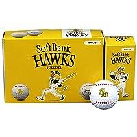 SRIXON X2 ボール(6球) 福岡ソフトバンクホークス スリクソン プロ野球デザイン 日本正規品 ダンロップ(DUNLOP)