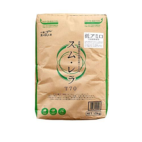 中力粉 北海道産小麦粉 スム・レラ T70 15kg 石臼挽き 国産