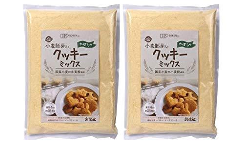 無添加 創健社 クッキーミックス(かぼちゃ) 200g×2個 ★コンパクト★国産小麦の小麦粉と北海道産かぼちゃ粉末を使用したクッキーミックス。香ばしい小麦胚芽入り。ご家庭で手作りお菓子が楽しめます。直径4cm 約25個分