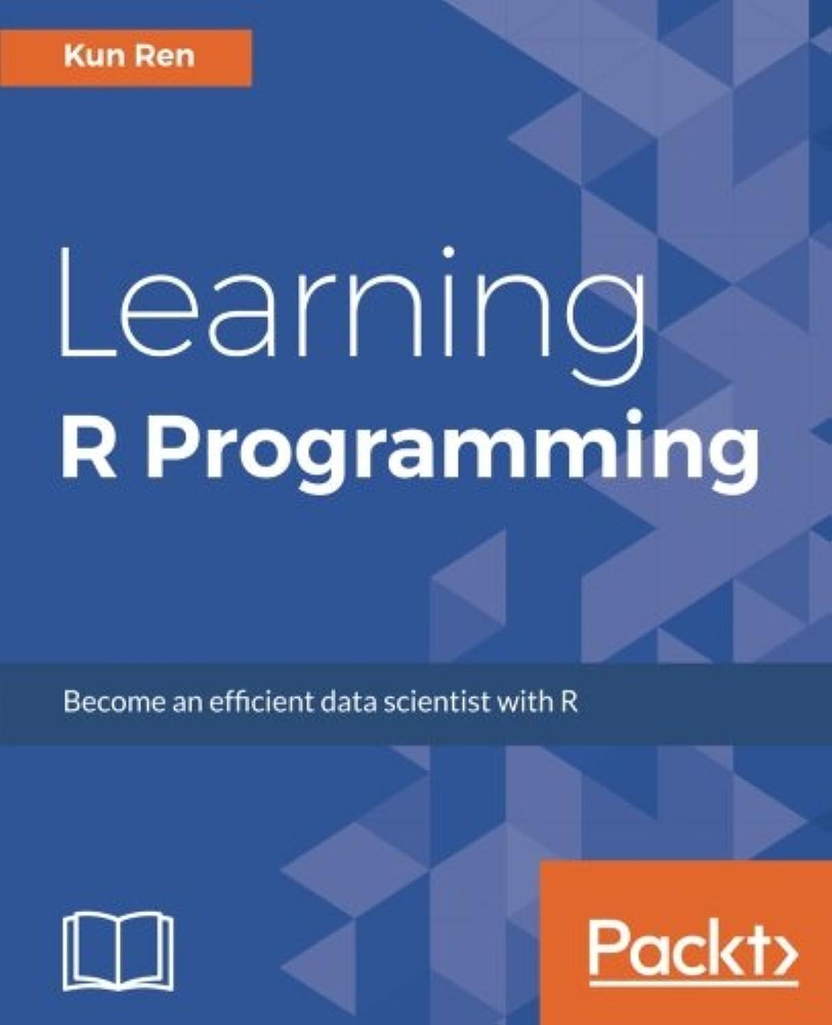 交じる不毛の配当Learning R Programming