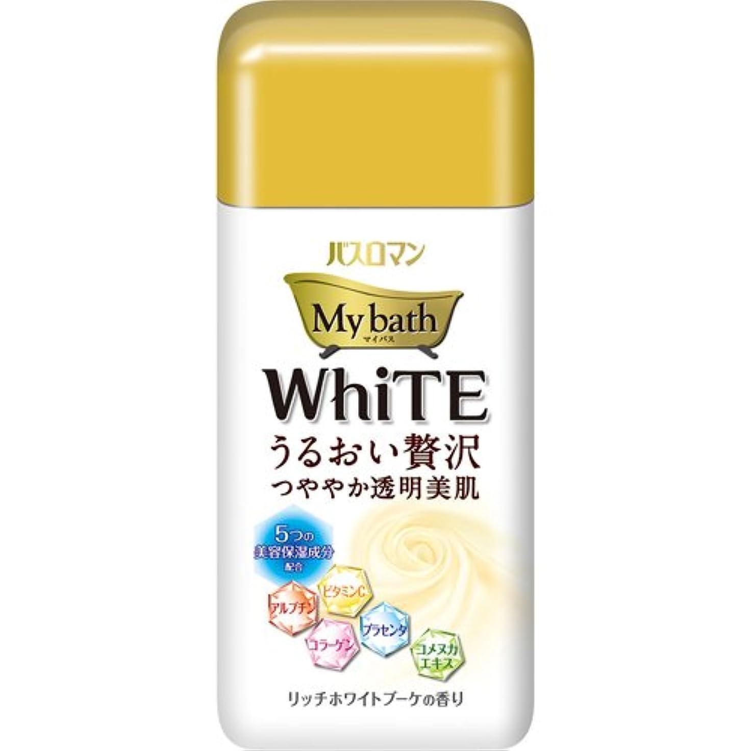 繊細達成する汚いバスロマンマイバスホワイト 600g