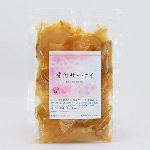 プレマシャンティ 味付ザーサイ(100g)